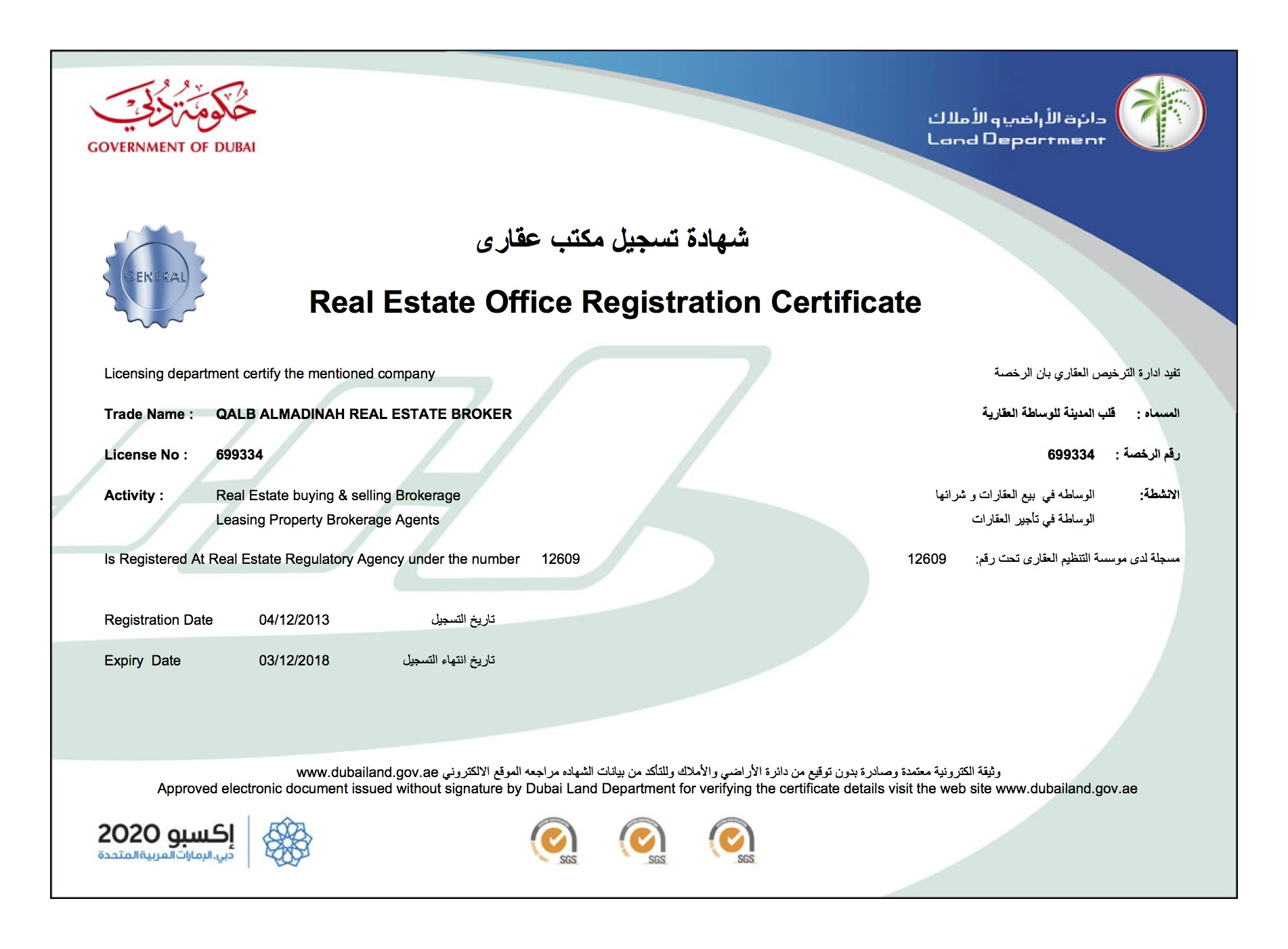 ORN QALB ALMADINAH REAL ESTATE BROKER (HEART_OF_CITY REALTY)