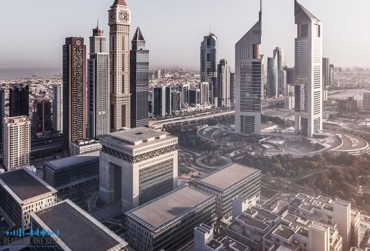 Dubai International Financial Centre (DIFC)